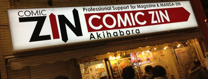 COMIC ZIN is one of Tokyo.