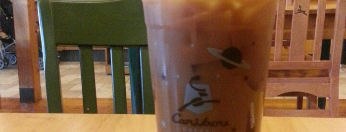 Caribou Coffee is one of Jenny: сохраненные места.