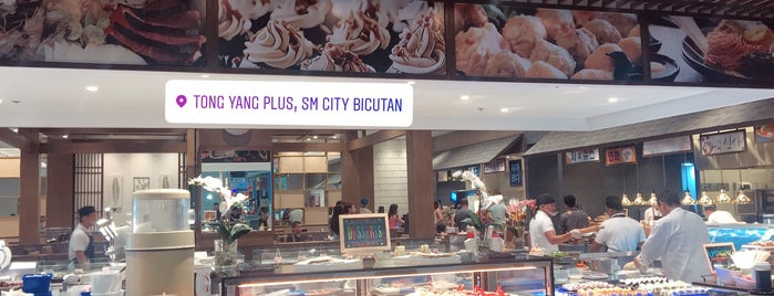 Tong Yang Plus is one of Deanna's Liked Places.
