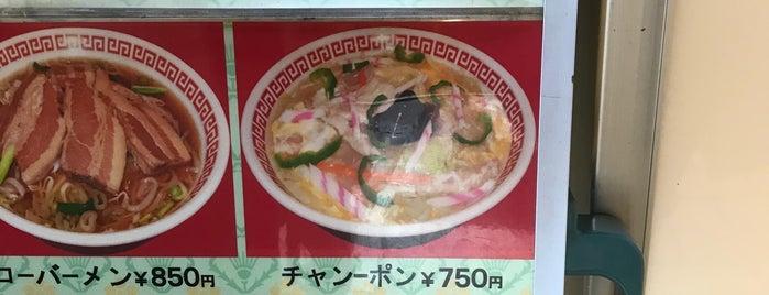 台湾小菜 新東洋 is one of Posti che sono piaciuti a Nonono.
