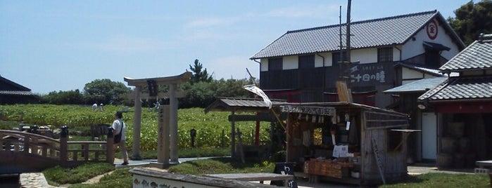 二十四の瞳映画村 is one of 小豆島の旅.