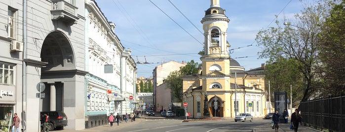Храм Рождества Пресвятой Богородицы на Кулишках (Аланское Подворье) is one of Православные церкви на Таганке.