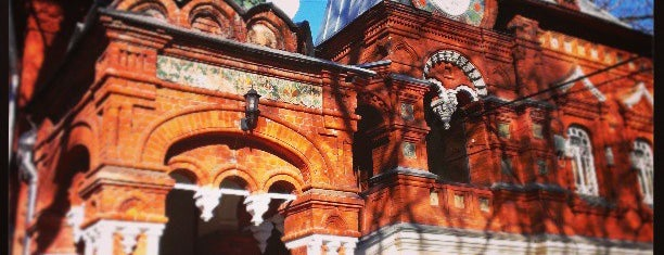 Государственный Биологический музей им. К. А. Тимирязева is one of Москва.