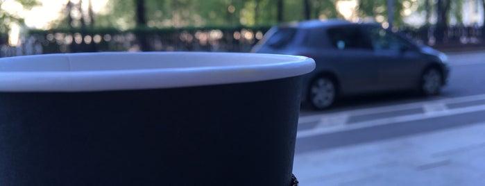Блэк Милк is one of Perfect coffee.