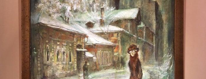Выставочные залы ГМИИ им. А. С. Пушкина is one of Культура и искусство.
