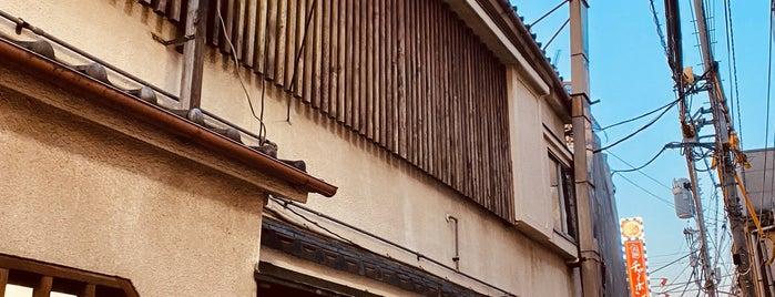 斉藤酒場 is one of สถานที่ที่บันทึกไว้ของ Hide.