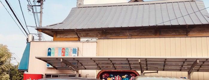 鶴の湯 is one of Lugares favoritos de モリチャン.