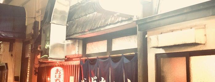おばちゃん 炭火焼 is one of 飲食店リスト.