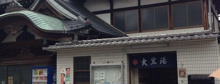Daikokuyu is one of Sento.