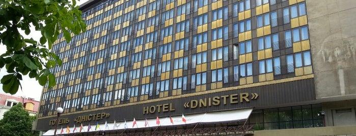 Прем'єр готель «Дністер» / Premier Hotel Dnister is one of Lugares favoritos de Yanina.