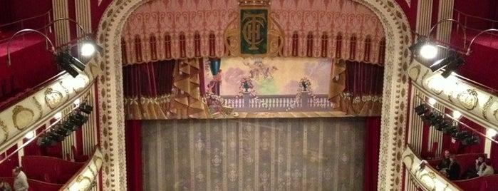 Teatro Chapí is one of Tempat yang Disukai Villena.