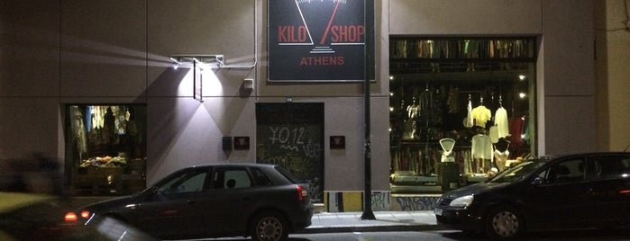 Kilo Shop is one of Athens.