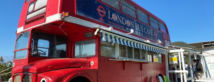 London Bus Cafe is one of Fukuoka.