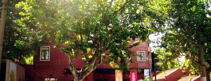 Xuhui Art Museum is one of Shanghai.