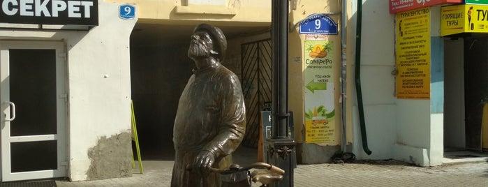 Театральная улица is one of Tempat yang Disukai Pavel.