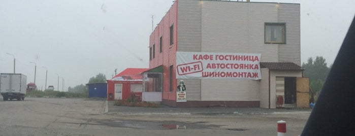 Лукойл АЗС №075 is one of Tempat yang Disukai Vlad.