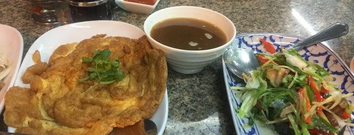 ร้านอาหารนายดำ is one of Phuket.