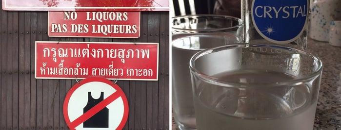 ถนอมโภชนาอาหารไทย is one of Lieux sauvegardés par Garett.
