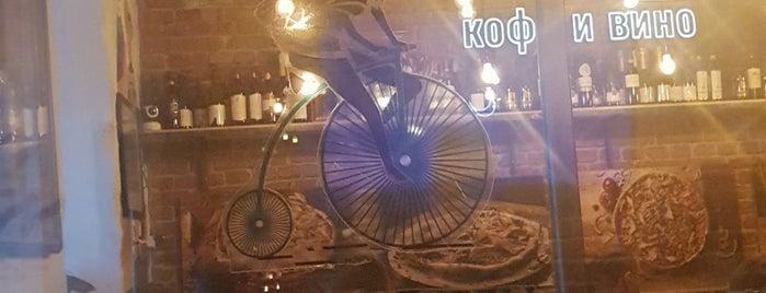 Коленки пчелы is one of Kseniya'nın Beğendiği Mekanlar.