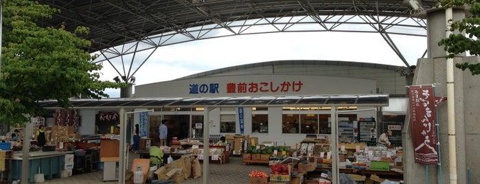 Michi no Eki Buzen Okoshikake is one of Lugares favoritos de Shigeo.