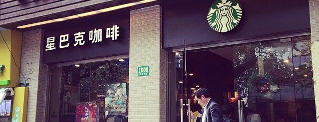 Starbucks is one of STARBUKCS COFFEE inTURKEY-EUROPE.