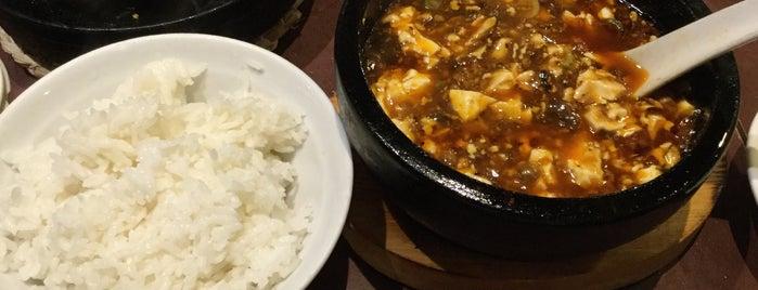 陳家私菜 is one of まあまあスポット.