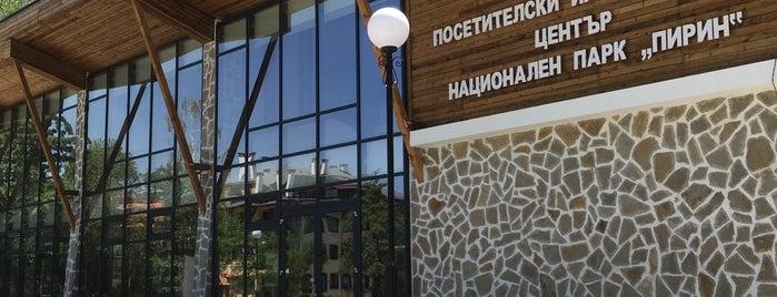 """Посетителски Информационен Център """"Национален Парк пирин"""" is one of UNESCO World Heritage Sites in Eastern Europe."""