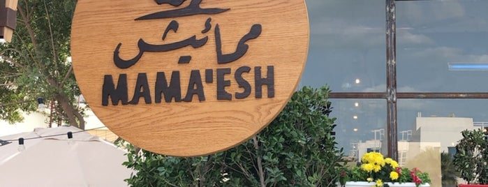 Mama'esh is one of Dubai.