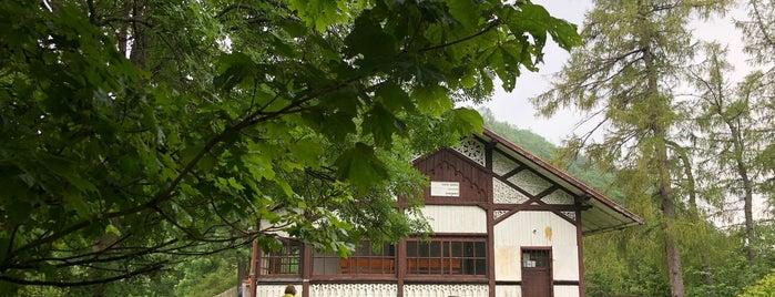 Chata pod Muránskym hradom is one of Turistické chaty SK, CZ, PL.