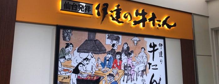 Date no Gyutan Honpo is one of Tokyo・Kanda・Kudanshita.