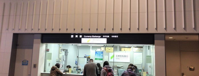 SMBC Currency Exchange is one of 空港 ラウンジ.