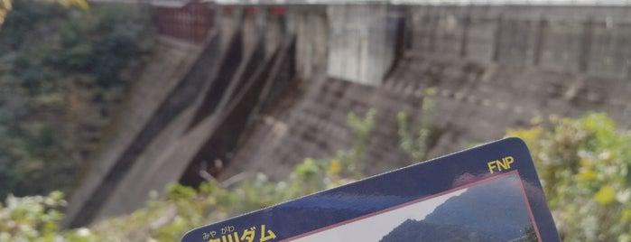 宮川ダム is one of y.hori : понравившиеся места.