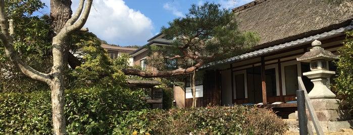 岩倉具視幽棲旧宅 (鄰雲軒) is one of 西郷どんゆかりのスポット.