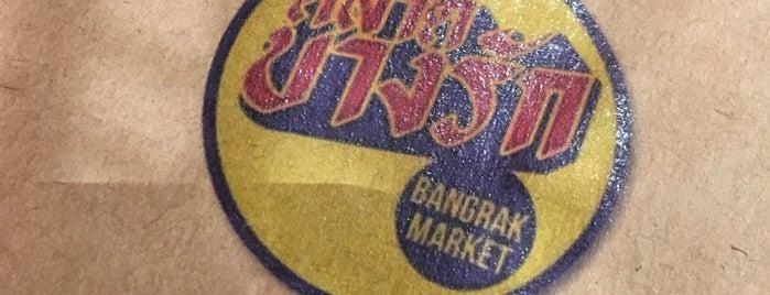 Bangrak Market is one of Locais curtidos por Toy.