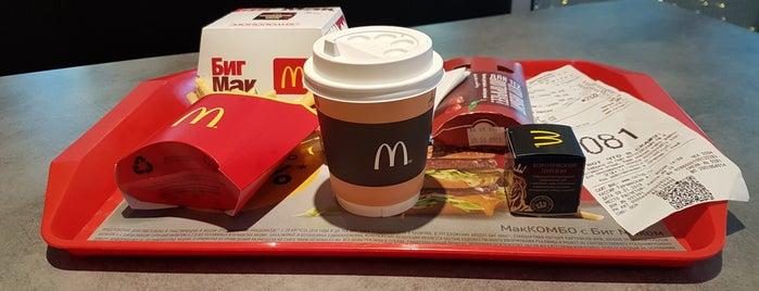 McDonald's is one of Posti che sono piaciuti a Anton.