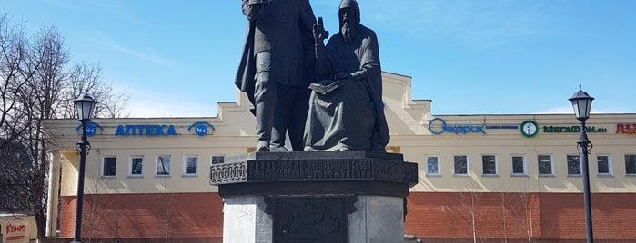 Памятник Савве Сторожевскому и Юрию Звенигородскому is one of Aleks Daily©️さんのお気に入りスポット.