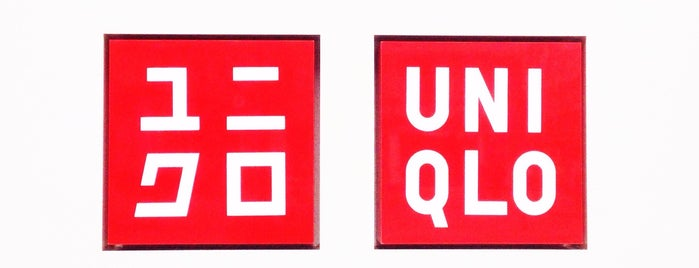 UNIQLO is one of Berlin.