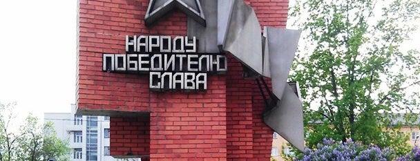 Площадь Победы is one of Иваново.