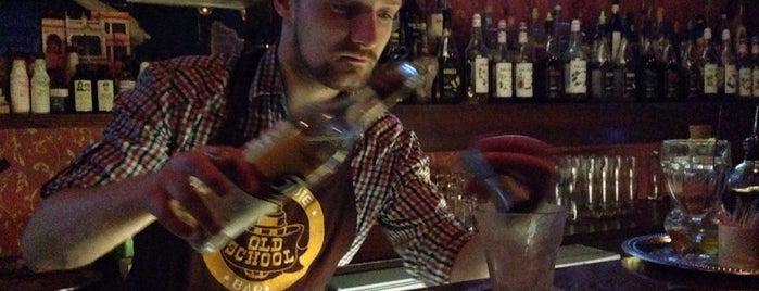 Old School Bar is one of Dmitry'in Beğendiği Mekanlar.