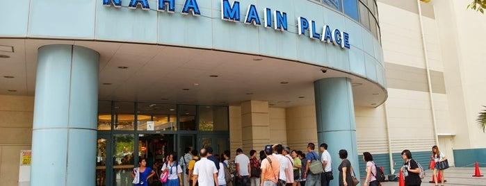 Naha Main Place is one of Okinawa.