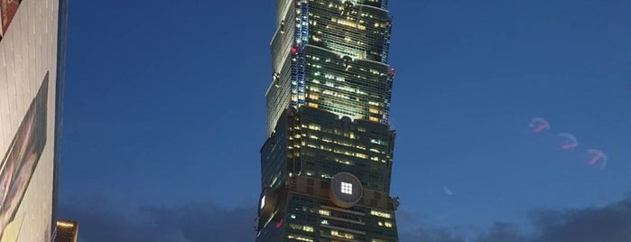 Xinyi District is one of Taipei Tourist Spots.