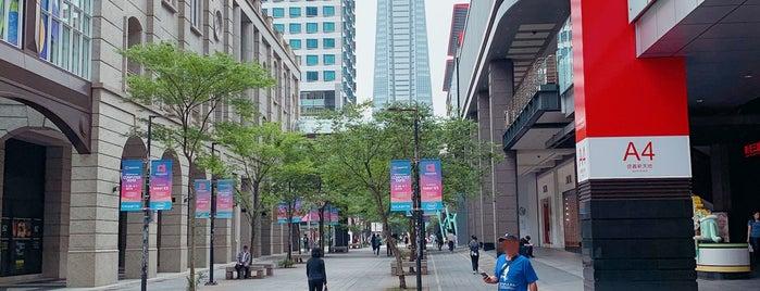 新光三越香堤廣場 is one of 🇹🇼 Taipei 台北.