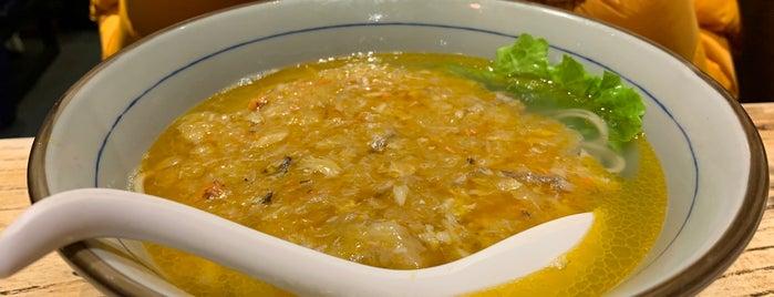 Xie Huan Yu Noodles is one of SHANGHAI.
