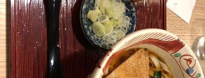 横浜なかや 大関本店 is one of Favorite Food.