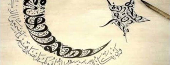 Beyazid Camii is one of Konya Meram Mescit ve Camileri.
