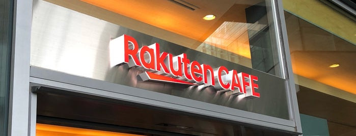 Rakuten Cafe is one of Lieux qui ont plu à jordi.