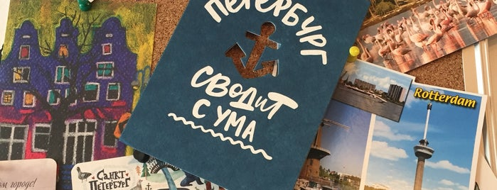 КОФЕ и ЛЮДИ is one of Тула.