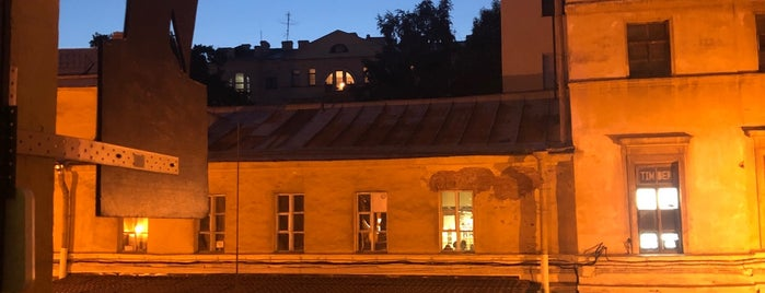 Utka Bar is one of St. Petersburg underground/ Неформальный Петербург.