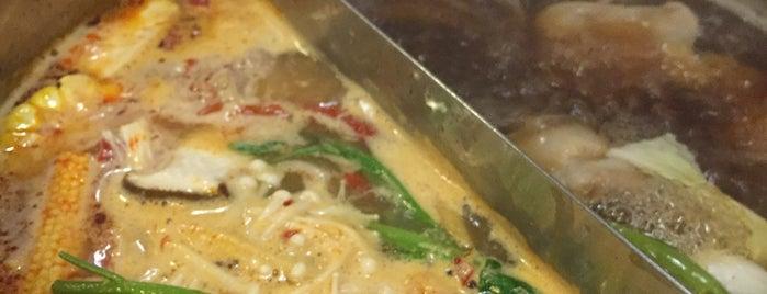 Shabu Indy Khon Kaen is one of KKU food.