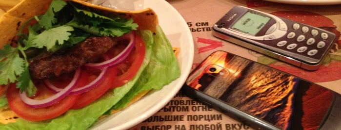 11/1 Burger Bar is one of Fav eating places.
